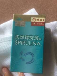 Spirulina EU yan sang