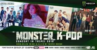 🚚 2019 Monster kpop concert in taipei