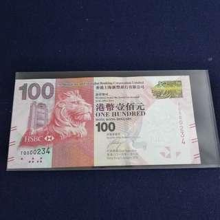 匯豐 直版 100元 亂蛇