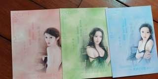 🚚 小說系列名信片(一組三張)