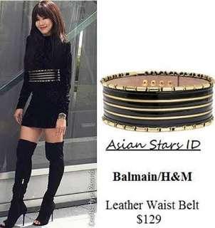 Balmain belt premium