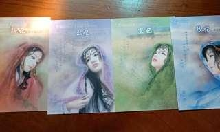 🚚 小說系列名信片(一組四張)