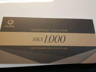 Ogawa shopping voucher 滿$10000 可用