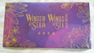 典雅瑰麗紫紅新地晉海 信封型利是封100個