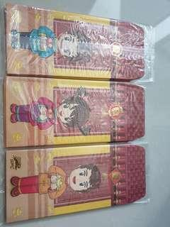 Red packets spc