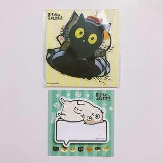 Cute Cat Stickers and Sticky Noted