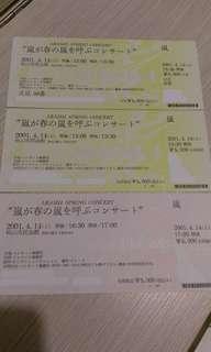 嵐 Arashi 2001年演唱會飛 收藏用
