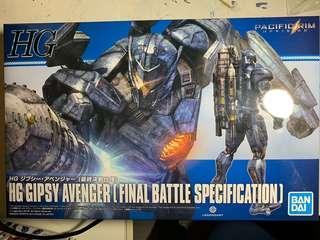 HG GIPSY AVENGER FINAL BATTLE SPECIFICATION  悍戰太平洋