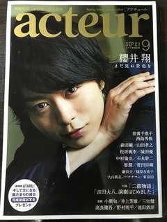 嵐 ARASHI 櫻井翔 acteur 2013年9月號 no.37 日本雜誌