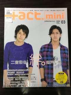 嵐 ARASHI 二宮和也 錦戶亮 +act mini 2008 vol.03 流星之絆 日本雜誌