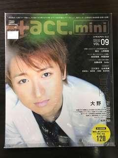 嵐 ARASHI 大野智 +act mini 2010 vol.9 日本雜誌