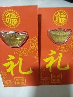 🚚 Fortune gold YuanBao Angbao