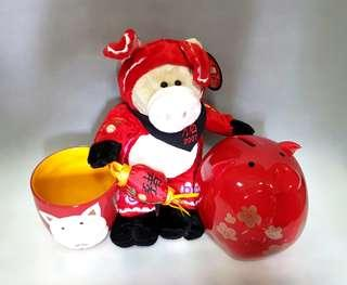 Auspicious Starbucks Year of the Pig Zodiac Mug, Piggy Bank & Plushie
