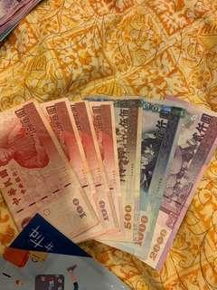 SELLING Currencies (Taiwan New Dollar, Czech Krona)