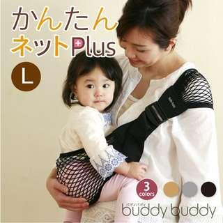 Japan Buddy Buddy Net Sling