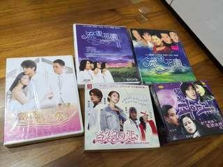 Korean and Taiwan dramas