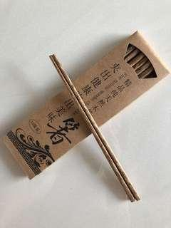 BNIB Wooden Chopsticks