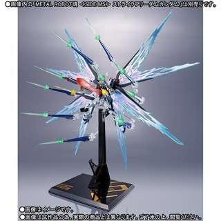 [YH]全新現貨 行版 魂限 合金 Metal Robot 魂 Strike Freedom Gundam特效 光之翼 Wing Of Light Effect