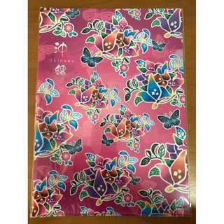Japanese Floral plastic file