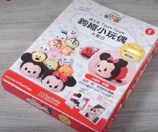 迪士尼 Tsum Tsum 鉤織小玩偶手作盒 - 米妮