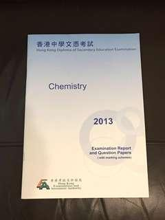 DSE Chemistry Pass Papers 2013
