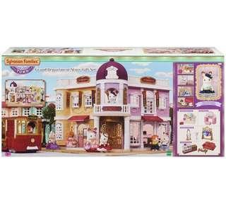 🚚 Sylvanian Families grand department store 另加贈2組玩偶