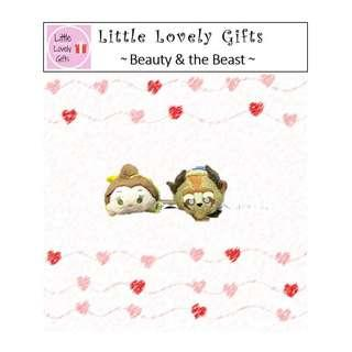 🚚 Tsum Plush Beauty & the Beast (Free Normal Mail)