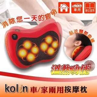 🚚 Kolin歌林溫熱揉捏按摩器 KMA-HC100