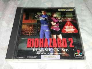PS1 Games Japan Version