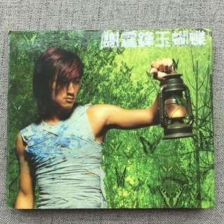 謝霆鋒 玉蝴蝶 CD