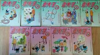 CNY Preloved Vintage Asian Comedy Books (Set of 9)