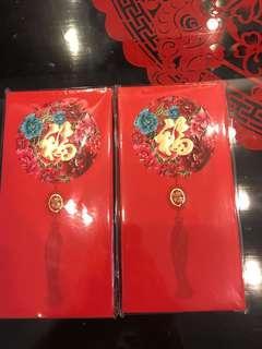 🚚 JP Morgan 2019 Red Packet (Ang bao) - 5 packets in a box