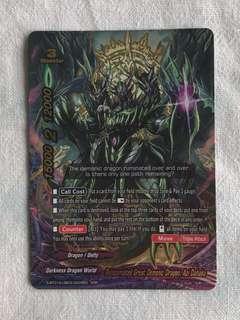 🚚 Reincarnated Great Demonic Dragon , Adi Dahaka