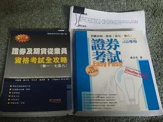 Hksi past paper 香港證券及期貨 1 7 8