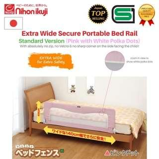 🚚 Nihon Ikuji Extra Wide Bed Rail/Baby Guard (New)