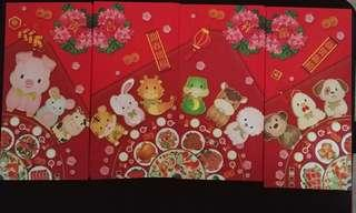 Zodiac red packets