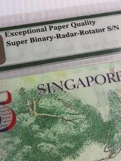 Singapore Banknote $5 LHL Super Binary, Super Rotator & Super Radar no