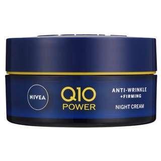 全近 Nivea Q10 Power Anti-Wrinkle Night Cream