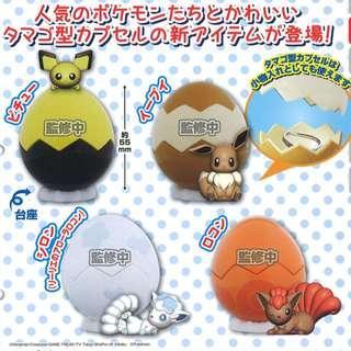 🚚 [PO][GO] Gachapon - Pokemon and the egg pot (pokemon to tamago no pot)