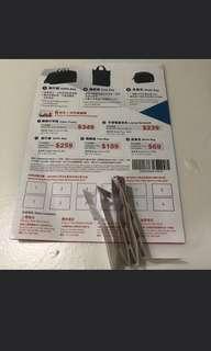 全場最平 永安百貨印花 20蚊40個包郵