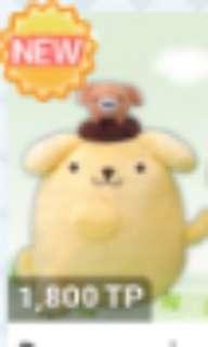 Pompompurin together with muffin plush toreba