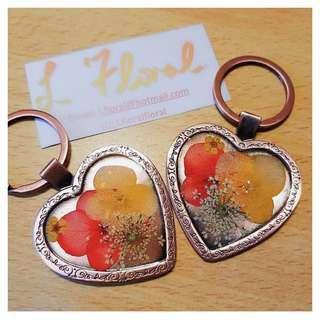 花花鑰匙扣 🌸 The floral key chain 🌸