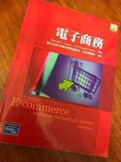 電子商務 E-commerce:business.technology.society.3/e