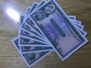 滙豐79年十圆 七张