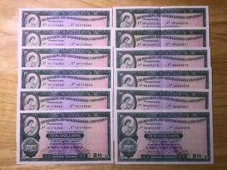 滙豐77-78年十圆 共12张