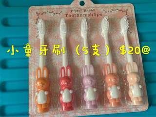 女童牙刷(5支)