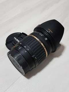 Tamron 17-50mm f/2.8 for Canon (sharp copy)