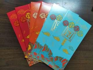 BN red packets blue orange red 7-11