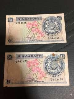 Different $1 notes!