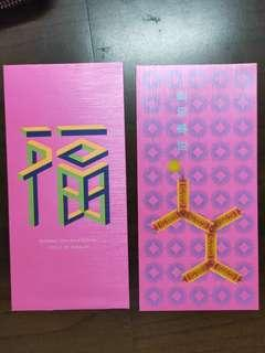 BN red packet angbao blue pink